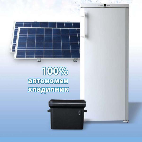 Соларен хладилник, автономен хладилник, хладилни с фотоволтаици