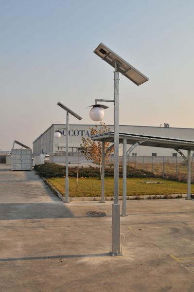 Соларна лампа 1