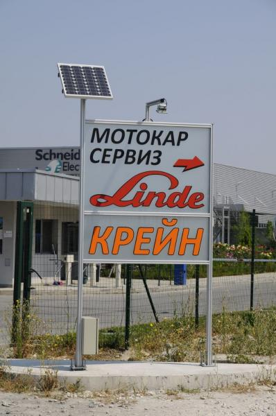 Advertising solar board 3