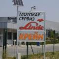 Advertising solar board 3